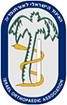 Israeli Orthopaedic Association Logo
